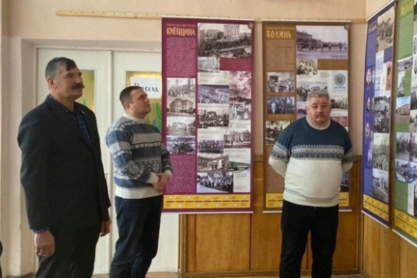 У Тернополі відкрили виставку «Українська революція 1917–1921: регіональний вимір»