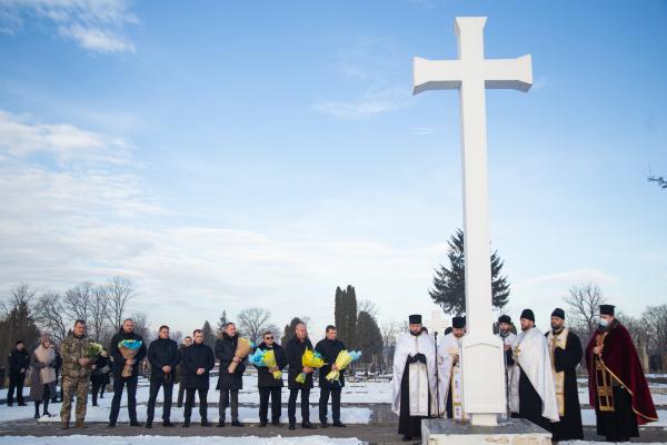 День Соборності України: у Тернополі відбулися поминальні заходи
