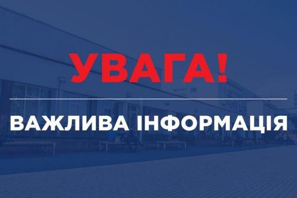 В університеті Тернополя заявили про відновлення навчального процесу