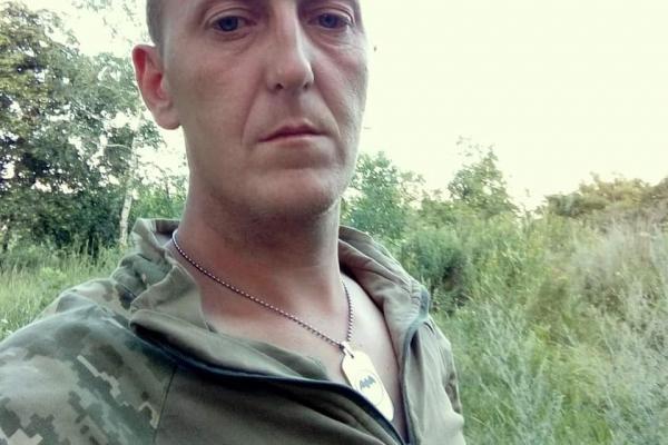 На Тернопільщині розшукують військового