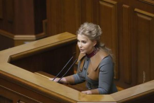 Юлія Тимошенко: «Батьківщина» ініціює проведення референдуму із п'яти важливих для народу запитань