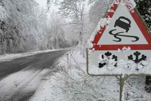 Синоптики прогнозують погіршення погодних умов на Тернопіллі