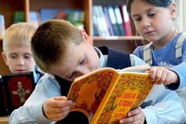«Християнська етика» в школах Тернопільщини може стати обов'язковим предметом