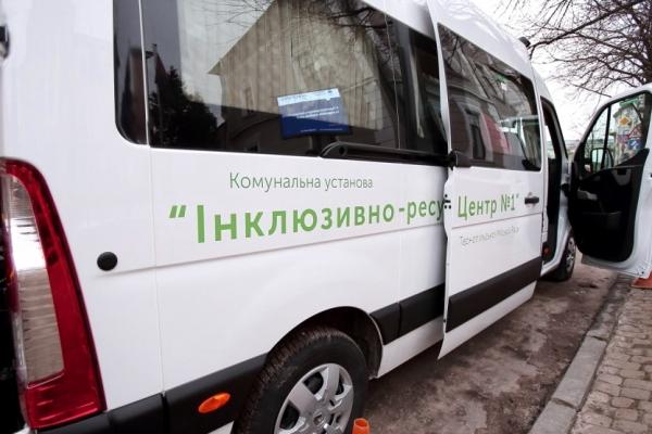 У Тернополі з 1 лютого запрацює «Соціальне таксі» для перевезення осіб з інвалідністю на візках
