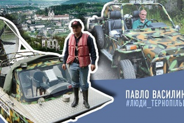 Мешканець Тернопільщини сконструював багі та аероглісер