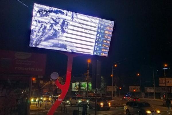 На зупинках Тернополя можна дізнатися точний час прибуття тролейбусів та маршруток