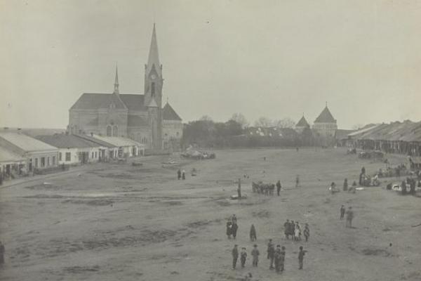 Фото з Тернопільщини 1900-х років