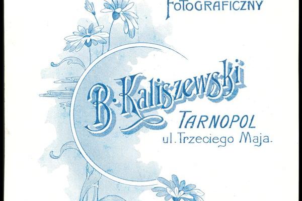 Стильні тернополяни на фото початку ХХ століття