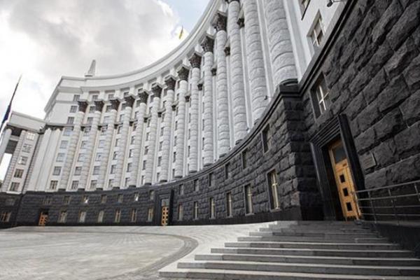 Уряд розробив нову Генеральну схему планування територій України