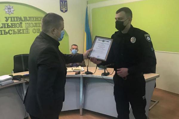 Правоохоронців Тернополя нагородили відзнаками МВС
