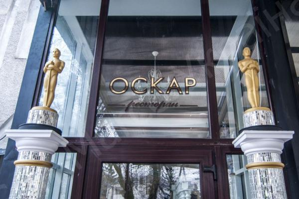 У тернопільському ресторані «Оскар» виникла пожежа