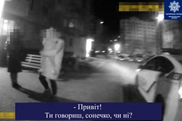 «У піжамі та в чоловічому взутті»: у Тернополі блукала 3-річна дівчинка