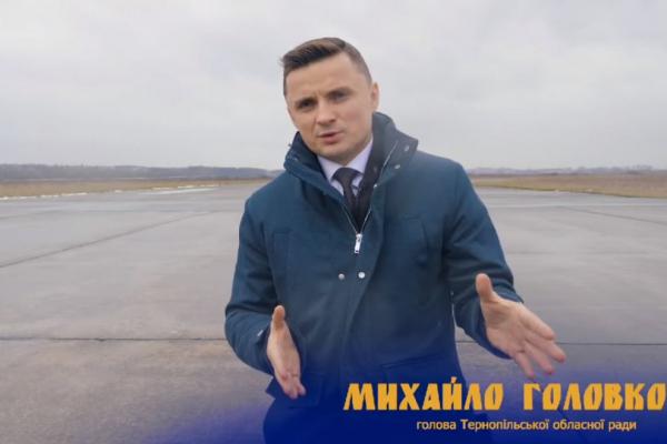 За умови правильної роботи необхідно 2-3 роки, аби відновити роботу тернопільського аеропорту. Перші кроки вже зроблено, – Михайло Головко