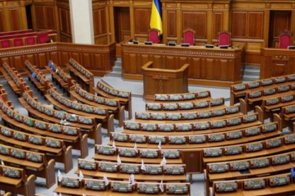 Тернополян закликають підтримати петицію про за заборону антиукраїнських партій