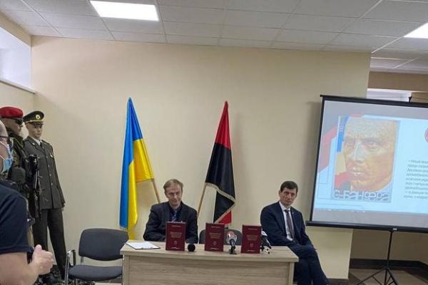 У Тернополі презентували збірник статей Степана Бандери