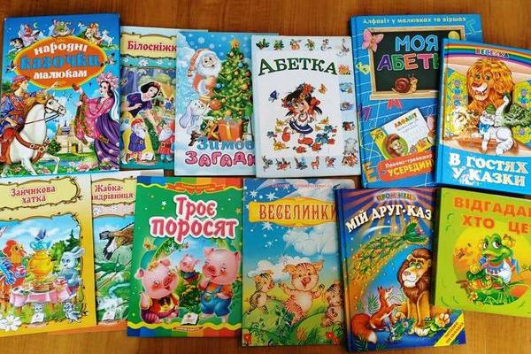 У Міжнародний день дарування книг жителі Шумщини подарували книги дитсадкам та бібліотекам