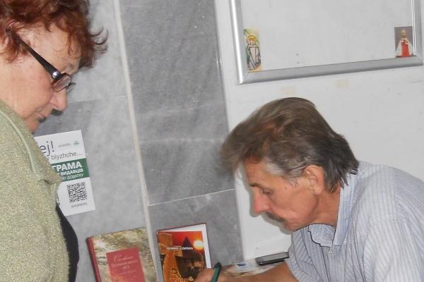 «Не книга, а перший том Петрової душі…»