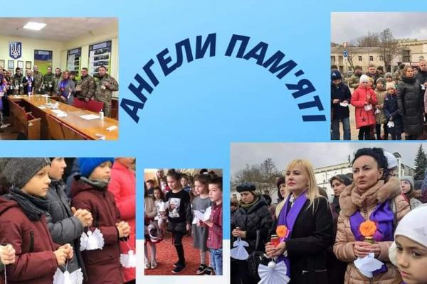 Сьогодні, 19 лютого, у Тернополі відбудеться акція «Ангели пам'яті»
