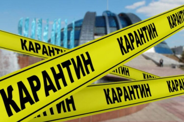 З 24 лютого в Україні вводиться адаптивний карантин: Тернопільська область у жовтій зоні