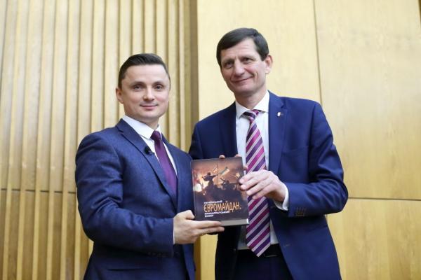 Тернопільщина та Івано-Франківщина підписали Меморандум про співпрацю (Фото, Відео)