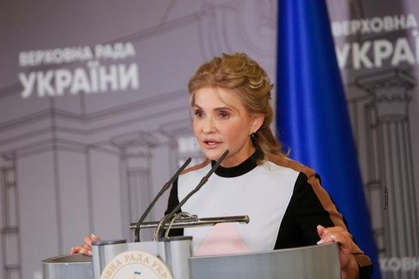 Схема зниження тарифів від Тимошенко реальна