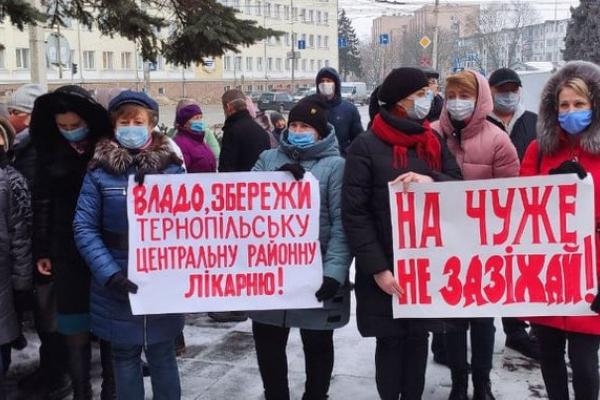 Працівники Тернопільської районної лікарні протестують біля Тернопільської райради