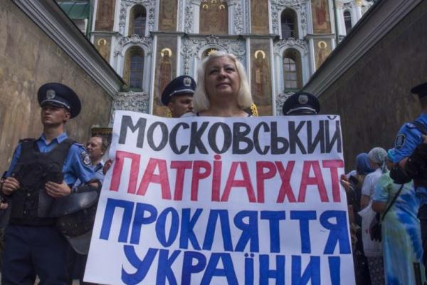 На Тернопільщині священники УПЦ МП обманом збирають підписи вірян проти перейменування