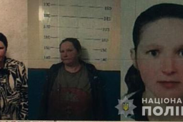 Має психічні розлади: на Тернопільщині розшукують 45-річну жінку