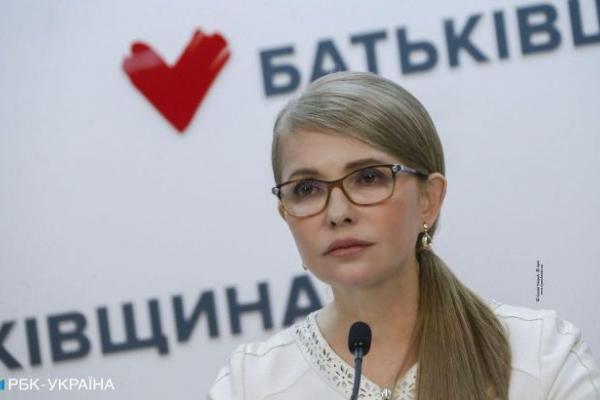 Тимошенко на посаді прем'єра знизить тарифи та притягне до відповідальності корупціонерів із Нафтогазу