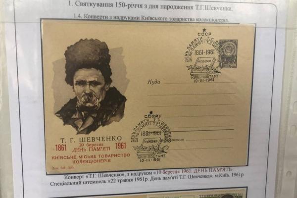 «Поборов ти першу силу – побореш і другу, ще лютішу»: у Тернополі презентували унікальну виставку