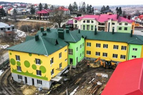 На Тернопільщині збудують ще один навчально-виховний комплекс