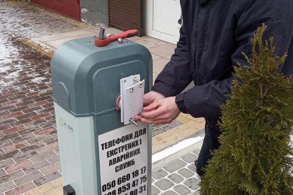 У Тернополі демонтували незаконно встановлений шлагбаум
