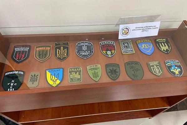 У Музеї національно-визвольної боротьби Тернопільщини презентували виставку «Україна – понад усе»