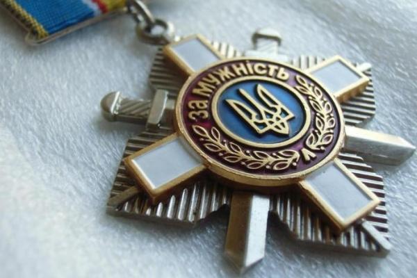 Доброволець з Тернопільщини посмертно отримав нагороду від Президента