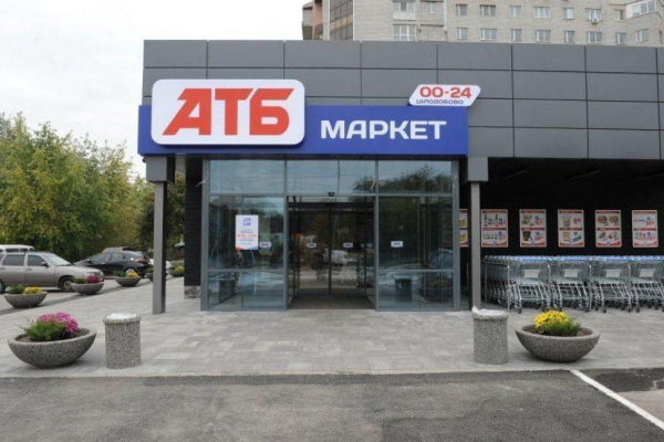 Мережа супермаркетів АТБ підвищує ціни на 5-25%