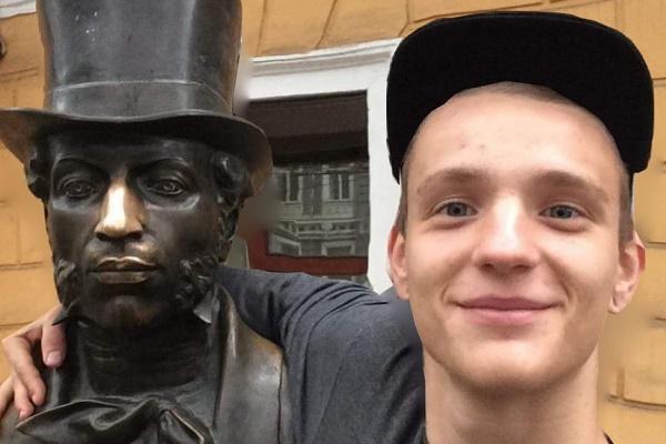 Помер 24-річний Дмитро Мудрий, який постраждав від вибуху газу у Тернополі
