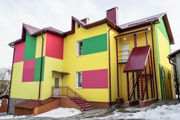 У Слобідці на Тернопільщині збудували дитсадок на 25 місць