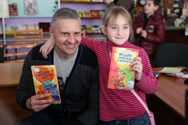 Відомі тернополяни у бібліотеці читатимуть дитячі твори