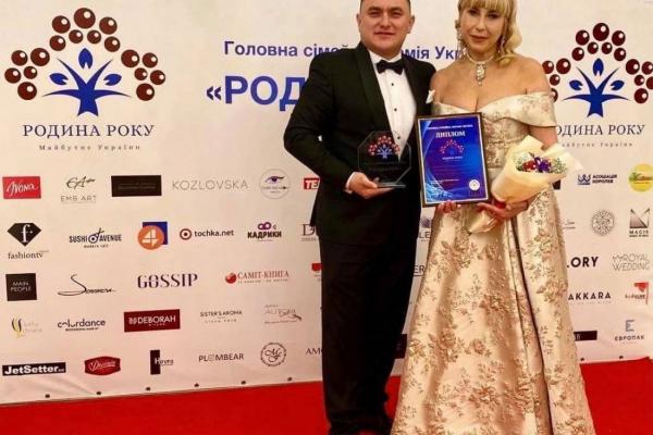 Тернопільське подружжя отримало нагороду «Родина року 2021»