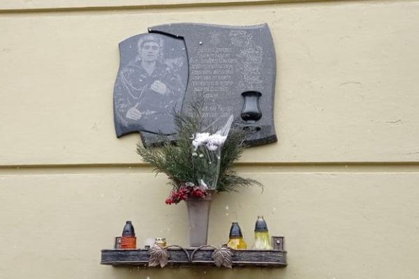 На Тернопільщині вшанували пам'ять військовослужбовця