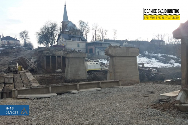 На Тернопільщині розібрали старий міст через річку Серет у рамках капремонту