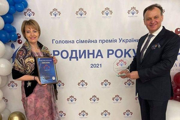 «Родина року-2021»: подружжя Тараса та Ірини Демкур отримала престижну премію