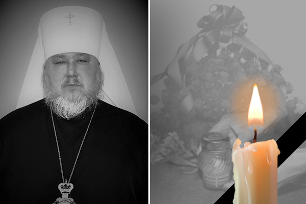 Відійшов до Господа митрополит Антоній