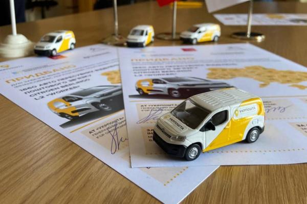 Листоноші Тернопільщини отримають нові автівки