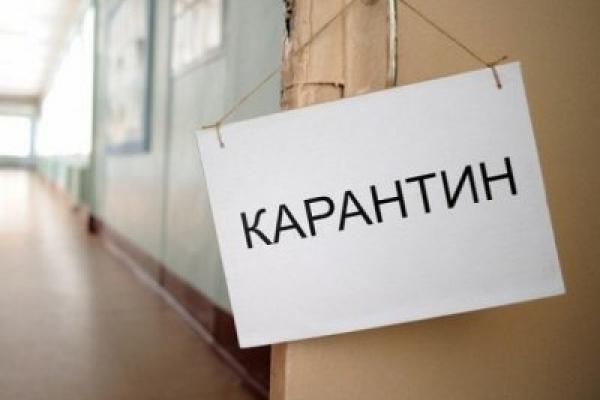 Від сьогодні у Тернополі діятимуть нові карантинні обмеження