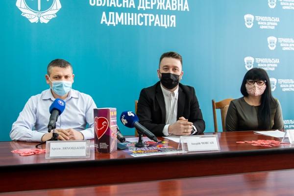 Мешканців Тернопільщини закликають долучитися до благодійної акції «Серце до серця – 2021»