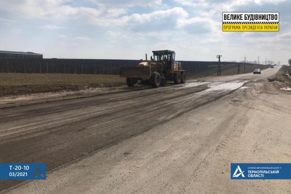 Велике будівництво на Тернопільщині розширюється: стартували роботи ще на одному об'єкті