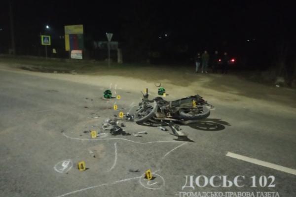 В ДТП на Тернопільщині не розминулися автівка та мотоцикл (Фото)