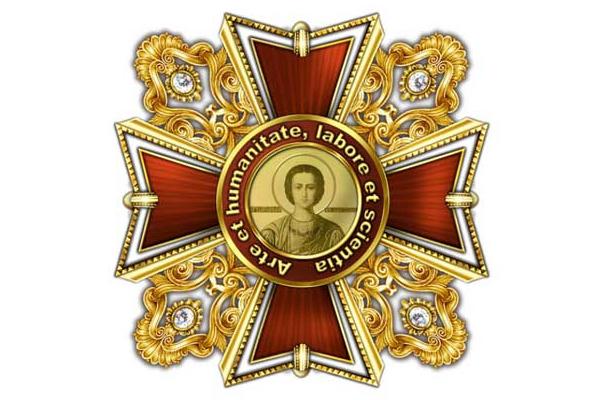 Стали відомі імена краян-претендентів на здобуття ордена та медалі  Святого Пантелеймона