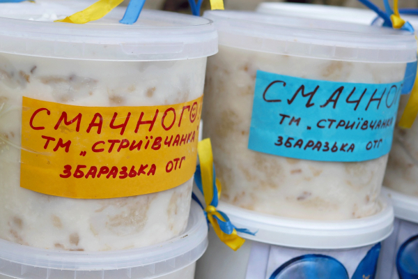 Мешканці Тернопільщини відправили військовим кілька десятків тисяч домашніх вареників